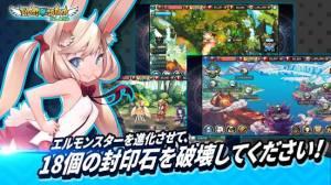 Androidアプリ「エルモンスターアイランド」のスクリーンショット 5枚目