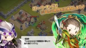 Androidアプリ「三国志タクティクスデルタ2」のスクリーンショット 4枚目