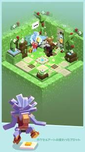 Androidアプリ「Tiny Tomb: Dungeon Explorer」のスクリーンショット 4枚目