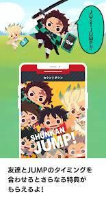 Androidアプリ「瞬刊少年ジャンプ|みんなでJUMPしてジャンプを読もう!」のスクリーンショット 3枚目