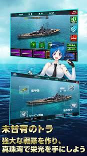 Androidアプリ「戦艦バトル:ウォーシップコレクション」のスクリーンショット 2枚目