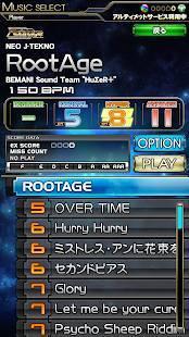 Androidアプリ「beatmania IIDX ULTIMATE MOBILE」のスクリーンショット 2枚目