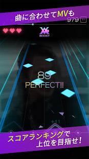 Androidアプリ「レペゼンビート」のスクリーンショット 3枚目
