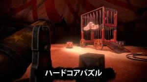 Androidアプリ「Death park: 怖いピエロサバイバルホラーゲーム」のスクリーンショット 5枚目