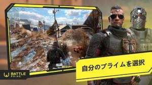 Androidアプリ「Battle Prime」のスクリーンショット 4枚目