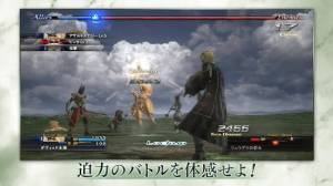 Androidアプリ「THE LAST REMNANT Remastered」のスクリーンショット 2枚目