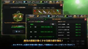 Androidアプリ「俺っちでもヒーロー アイテムファーミングRPG」のスクリーンショット 5枚目