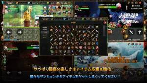 Androidアプリ「俺っちでもヒーロー アイテムファーミングRPG」のスクリーンショット 2枚目