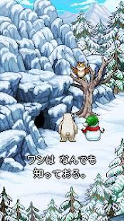 Androidアプリ「スノーマン・ストーリー」のスクリーンショット 5枚目