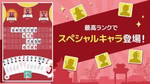 Androidアプリ「トランプコレクション - 人気トランプゲーム集」のスクリーンショット 3枚目
