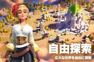 Androidアプリ「Rise of Kingdoms ―万国覚醒―」のスクリーンショット 4枚目
