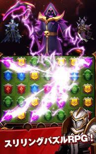 Androidアプリ「Conqueror & Puzzles : マッチ3 RPGゲーム」のスクリーンショット 3枚目