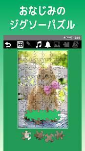 Androidアプリ「ジグソーにゃんこ - かわいい猫のジグソーパズル」のスクリーンショット 3枚目