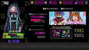Androidアプリ「狼ゲーム 〜アナザー〜」のスクリーンショット 5枚目