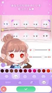 Androidアプリ「ポケコロツイン」のスクリーンショット 3枚目