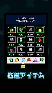 Androidアプリ「クリー:時空掃除屋」のスクリーンショット 4枚目