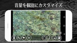 Androidアプリ「水と自然の癒し」のスクリーンショット 3枚目