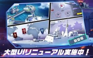 Androidアプリ「放置艦隊」のスクリーンショット 2枚目