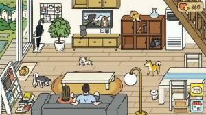 Androidアプリ「かわいい住宅」のスクリーンショット 1枚目