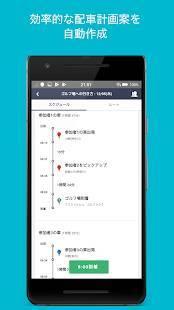 Androidアプリ「ゴルフ場検索・予約 - nearby Golf」のスクリーンショット 3枚目