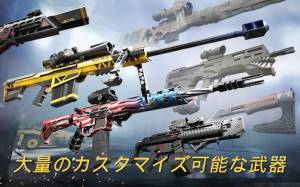 Androidアプリ「Warface: Global Operations: PvPアクションシューティング戦争ゲーム」のスクリーンショット 3枚目