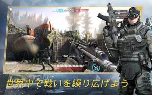 Androidアプリ「Warface: Global Operations: PvPアクションシューティング戦争ゲーム」のスクリーンショット 5枚目