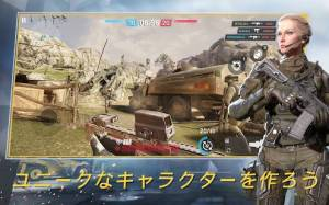Androidアプリ「Warface: Global Operations: PvPアクションシューティング戦争ゲーム」のスクリーンショット 4枚目