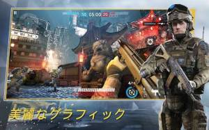Androidアプリ「Warface: Global Operations: PvPアクションシューティング戦争ゲーム」のスクリーンショット 2枚目