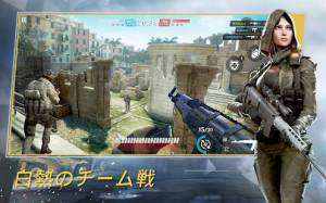 Androidアプリ「Warface: Global Operations: PvPアクションシューティング戦争ゲーム」のスクリーンショット 1枚目
