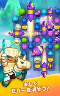 Androidアプリ「ハロー!ブレイブクッキーズ」のスクリーンショット 3枚目