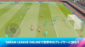 Androidアプリ「Dream League Soccer 2020」のスクリーンショット 5枚目
