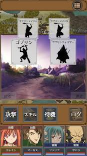 Androidアプリ「Legends of Covitoria」のスクリーンショット 3枚目