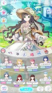 Androidアプリ「CocoPPa Dolls - トキメキ着せ替えコーデ協力RPG」のスクリーンショット 5枚目