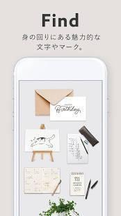 Androidアプリ「Fontgenic - おしゃれで映える写真を簡単に作ろう!」のスクリーンショット 1枚目