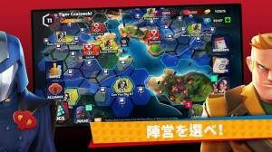 Androidアプリ「G.I. Joe: War On Cobra」のスクリーンショット 4枚目