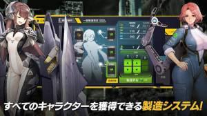 Androidアプリ「ラストオリジン」のスクリーンショット 4枚目