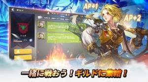 Androidアプリ「モーレツ戦士」のスクリーンショット 4枚目