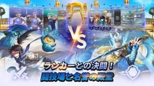 Androidアプリ「モーレツ戦士」のスクリーンショット 2枚目
