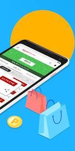 Androidアプリ「Rebates: 楽天リーベイツでお得にポイ活」のスクリーンショット 2枚目