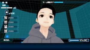 Androidアプリ「SQUARE ONLINE - オンライン麻雀 -」のスクリーンショット 4枚目