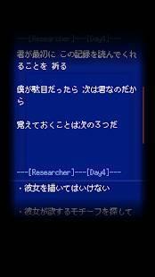 Androidアプリ「まつろぱれっと」のスクリーンショット 5枚目