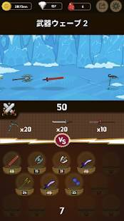 Androidアプリ「武器戦争 : Idle Merge Weapon」のスクリーンショット 2枚目