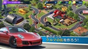 Androidアプリ「Overdrive City – クルマの街づくりゲーム」のスクリーンショット 2枚目