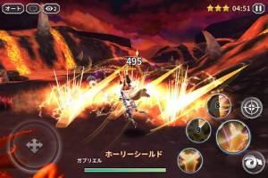 Androidアプリ「ドラゴンブレイク」のスクリーンショット 5枚目