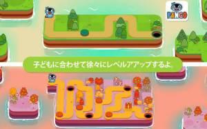 Androidアプリ「パンゴワンロード:子供のためのロジカル迷路 3〜7歳」のスクリーンショット 4枚目
