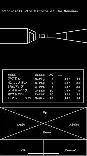 Androidアプリ「Wandroid #7 - The Mirrors of the Demons -」のスクリーンショット 2枚目
