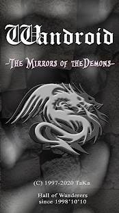 Androidアプリ「Wandroid #7 - The Mirrors of the Demons -」のスクリーンショット 1枚目