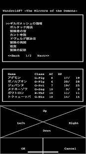 Androidアプリ「Wandroid #7 - The Mirrors of the Demons -」のスクリーンショット 3枚目