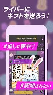 Androidアプリ「#私を布教して」のスクリーンショット 3枚目