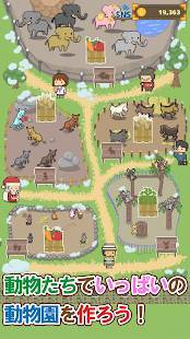 Androidアプリ「氷の動物園~Ice Zoo~:かわいい動物たちを集めて動物園を作る無料のゲーム」のスクリーンショット 1枚目
